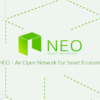 what-is-neo[1]